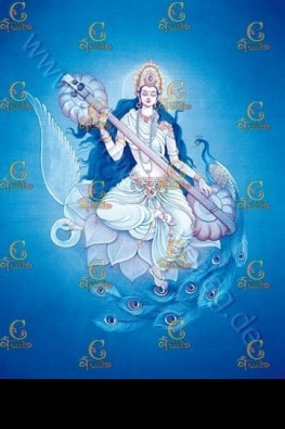 Saraswati-สรัสวตี